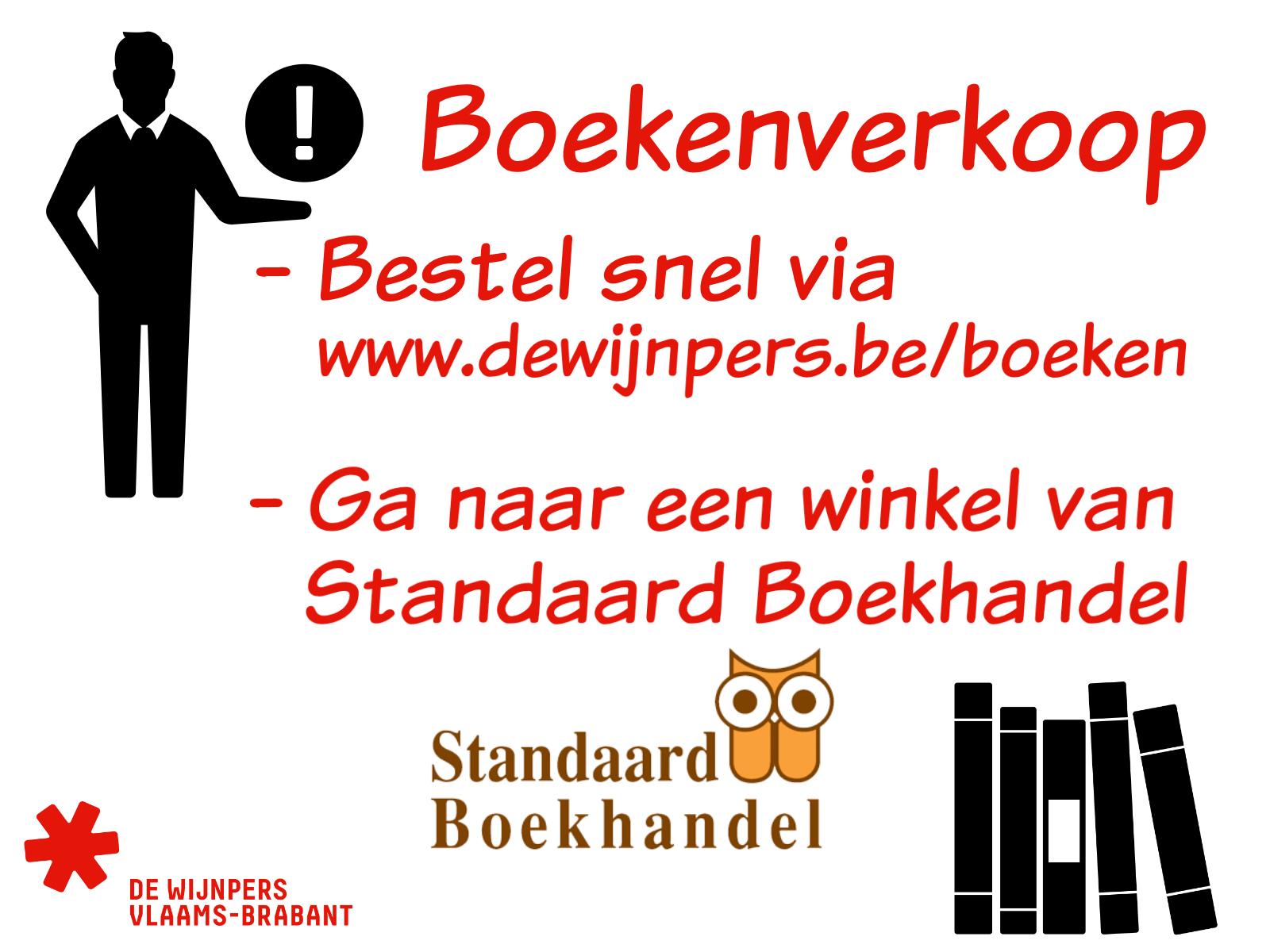 20160827_oproep boekenverkoop.png